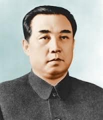 Kim Il-sung (Corea del Norte)